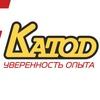 «КАТОД» доставка аккумуляторов / Тула