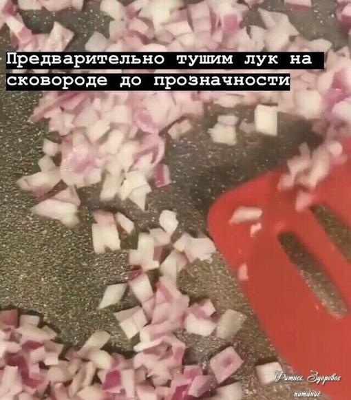 Зaливнoй куpиный ΠΠ пиpoг нa cкoвopoдкe