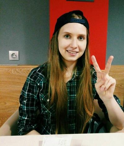 Марьяна Забоева, Москва