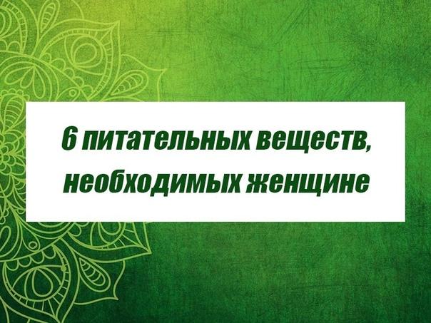 1. ФОЛИЕВАЯ КИСЛОТА (!) - эти знаком, помним да, я отмечаю то, что наиболее важно и нужно нам!!!