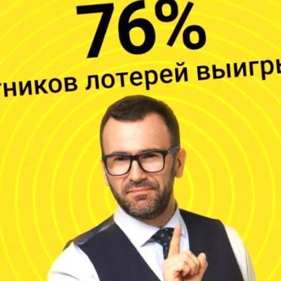 Юлиана Павлова