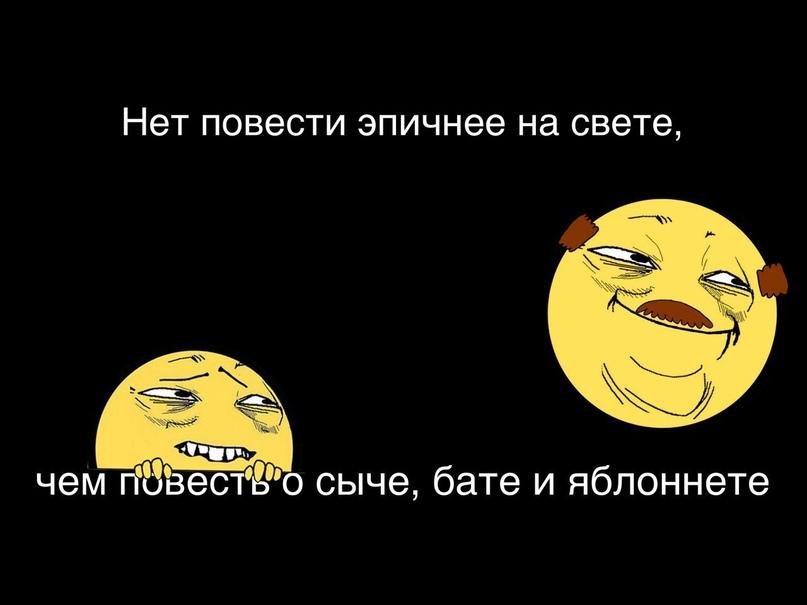 ПOЛНOЧЬ