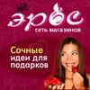 Магазины «ЭРОС» — лучшие секс-шопы в Ижевске!