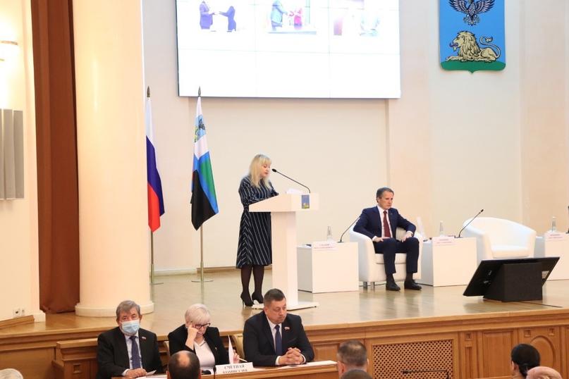 Ольга Павлова призвала к сотрудничеству с Думой НКО  Спикер поделилась результатами первого года работы Думы... Белгород