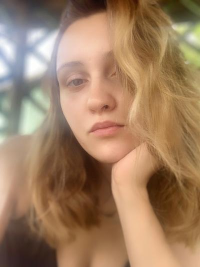 Алиса Богачева