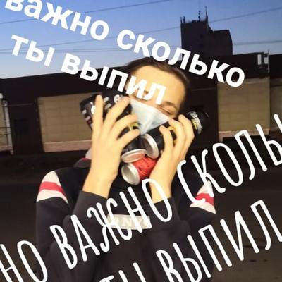 Иван Черкашин, Львов