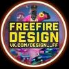 FreeFire Design
