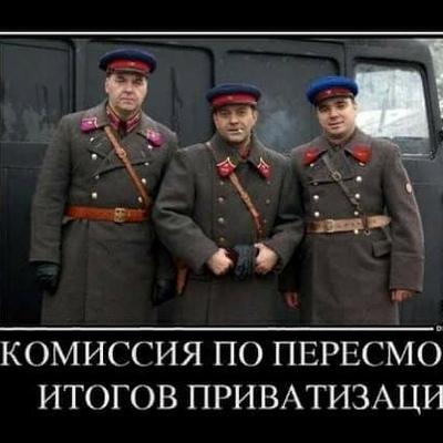 Константин Эмвеев