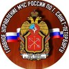 МЧС Санкт-Петербург