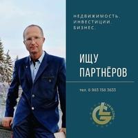 МаксимКирпичников