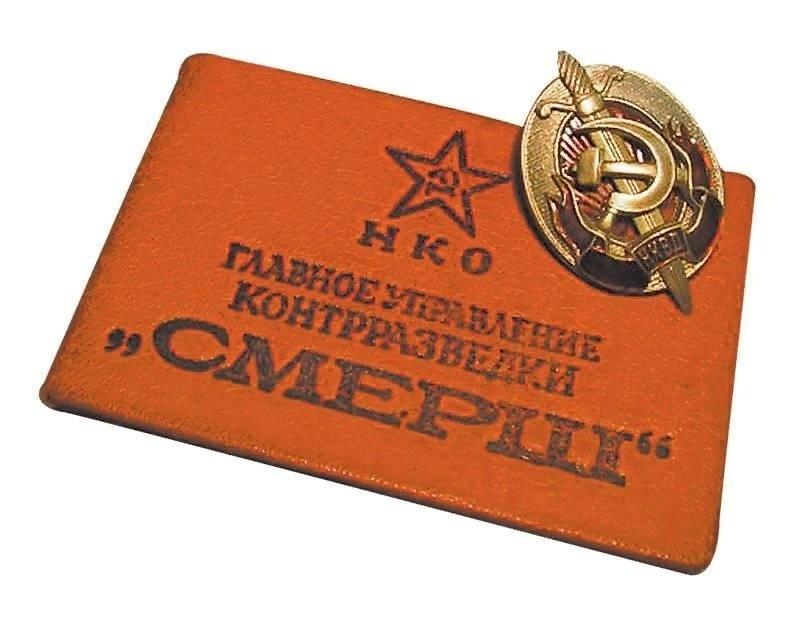 А вы знали, что прототипом Штирлица был советский разведчик Исай Исаевич Боровой (1898—1954)?