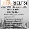 Агентство недвижимости RIELT31 Белгород