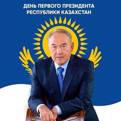 Шолпан Калыбекова, Алматы