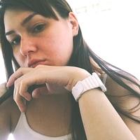 Екатерина Роскошная
