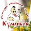 """Ресторан """"Куманек"""" Мытищи"""
