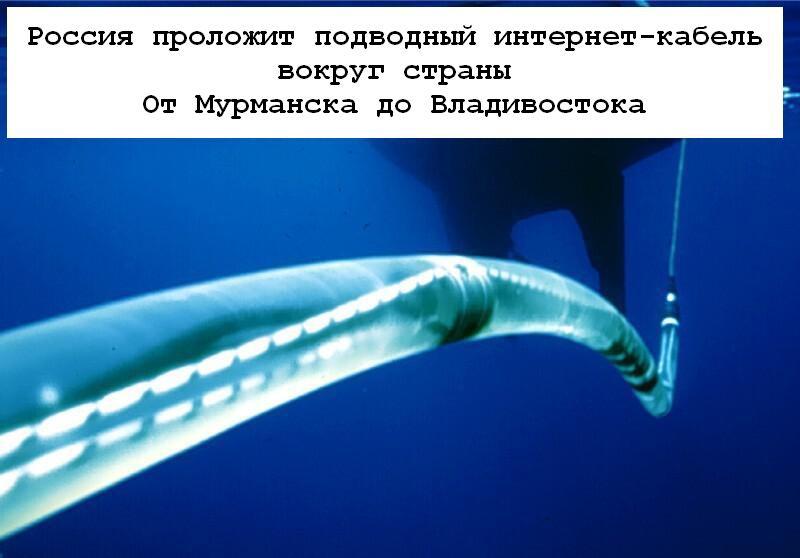 Замминистра транспорта России рассказал, что в конце мая — начале июня начнётся...