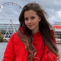 Алиса Кожикина