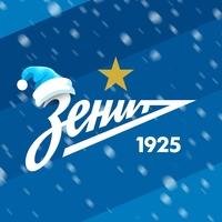 ФК «Зенит»