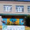 Detskiy-Sad Alyonushka