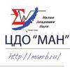 Малая Академия Наук г. Улан-Удэ
