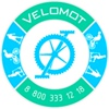 Velomot.com -  Самокаты, Велосипеды, Беговелы