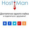 Хостинг для сайтов HostiMan