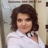 Elena Subbotina