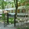 ГБДОУ № 74 Выборгского района Санкт-Петербурга