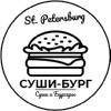 СУШИ-БУРГ Доставка Суши и Бургеров