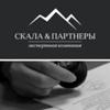 Экспертиза Москва | Оценка ущерба
