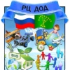 Центр дополнительного образования детей Адыгеи
