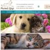 """Гостиница для кошек и собак """"Милый Друг"""""""