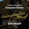 Ремонт гитар,гитарная мастерская,гитарный мастер