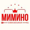 Кафе Мимино