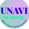 Английский язык в Балашихе   UNAVISCHOOL