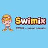 Школа Плавания Swimix