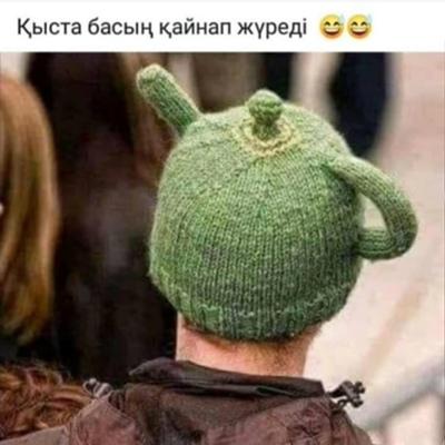 Серик Бегалиев