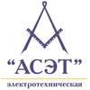 Электрика Бутово/Подольск/Щербинка/Селикатная
