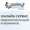 ООО «Азимут»