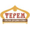 Терем - текстиль для дома и семьи