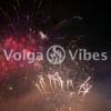 VOLGA VIBES - огненное и световое шоу в Саратове