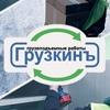 Грузчики | Разнорабочие | Переезды | СПб