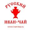 Русский Иван-чай