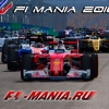 F1-MANIA.RU - Чемпионат по игре ACF1 Mania 2017