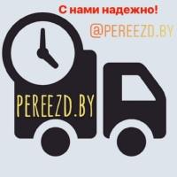 PereezdBy