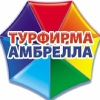 Горящие туры из Краснодара | Экскурсии Краснодар