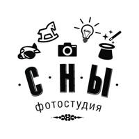 Фотостудия  СНЫ Красноярск