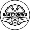 Easy Tuning | Подарю автомобиль подписчику