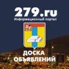 Объявления Домодедово Недвижимость Товары Услуги