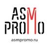 Веб-студия AsmPromo